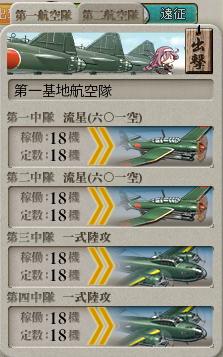 screenshot_619